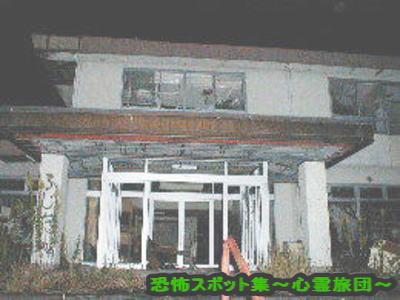 心霊 スポット の 廃 ホテル 宮崎